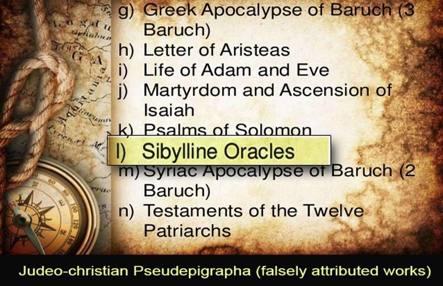 Τα πλαστά «Σιβυλλικά Βιβλία» των χριστιανών Βιβλία