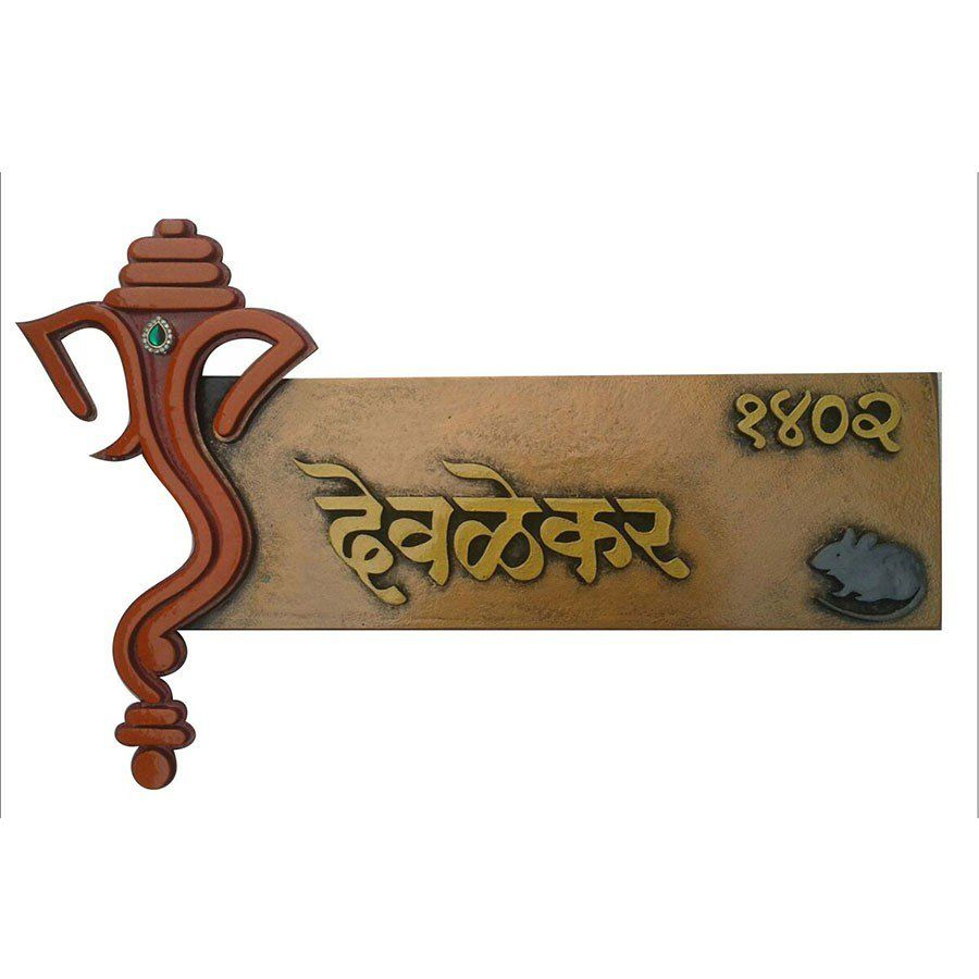 Mittal lord ganesha names name plate design plates for home partition also nakshatra utsav collection nuc clay  wood rh sk pinterest