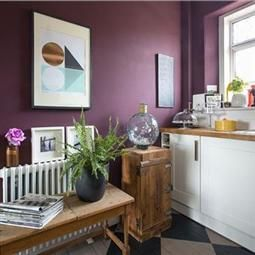Best Brinjal By Farrow And Ball Is Closest To Benjamin Moore 640 x 480