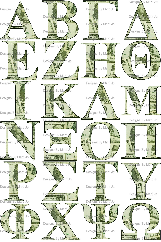 Money Greek Letters Png Sorority Letters Instant Download Etsy Greek Letters Sorority Letters Greek Alphabet