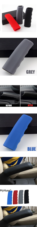 Universal Silica Gel Car Handbrake Cover Brake Handle Automotive Interior Silicone Handbrake Decorative Cover Car Accessories #caraccessories