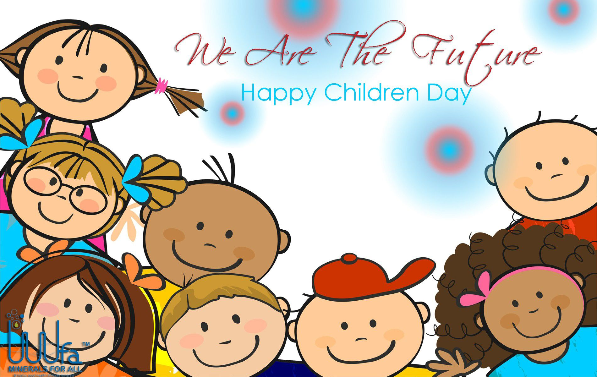present happy childrens day - HD 1900×1200