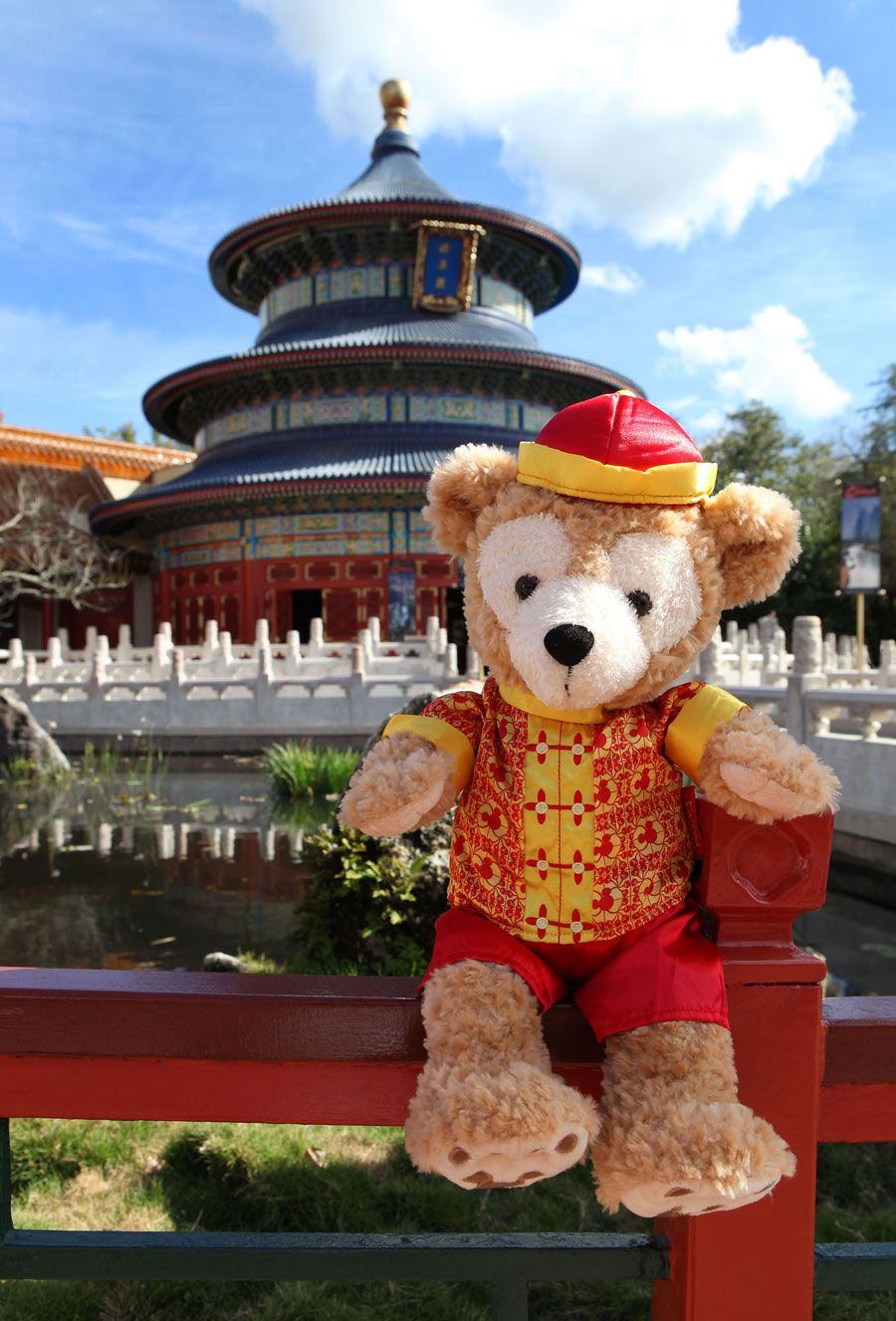 Duffy the Disney Bear China Costume #Duffy #DuffyTheDisneyBear #DisneyBearCousins & Dynamic Deal for Duffy the Disney Bear Costumes   Pinterest   Duffy ...