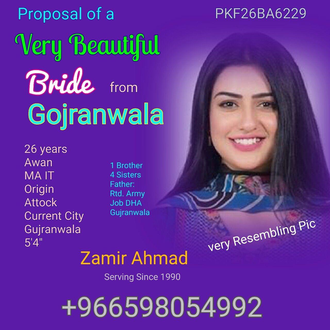 Pin by Zamir Marriage Bureau on Gujranwala | Face, Female