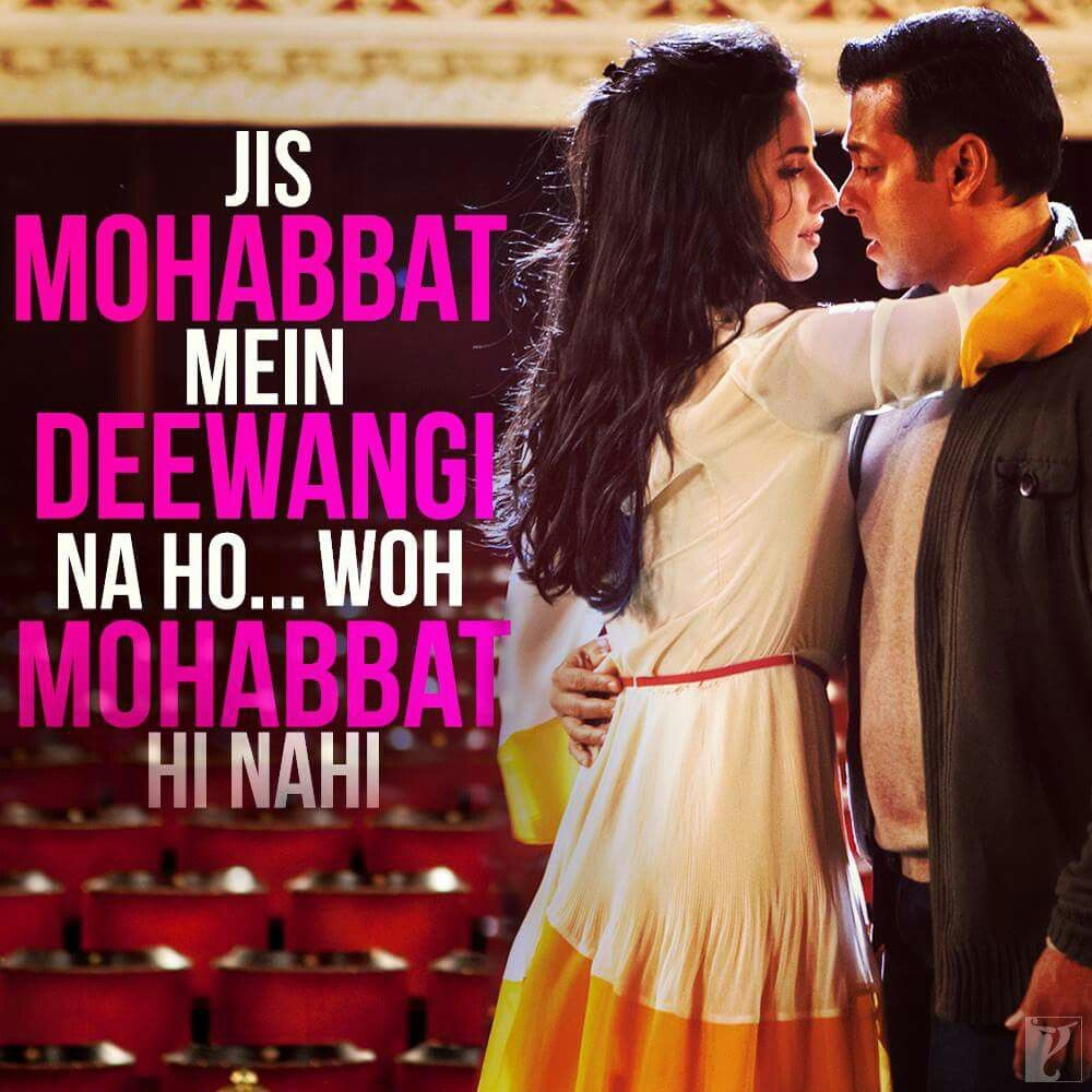 Song Quotes Movie Quotes Bollywood Quotes Quotation Indian Tigers Dear Diary People Now