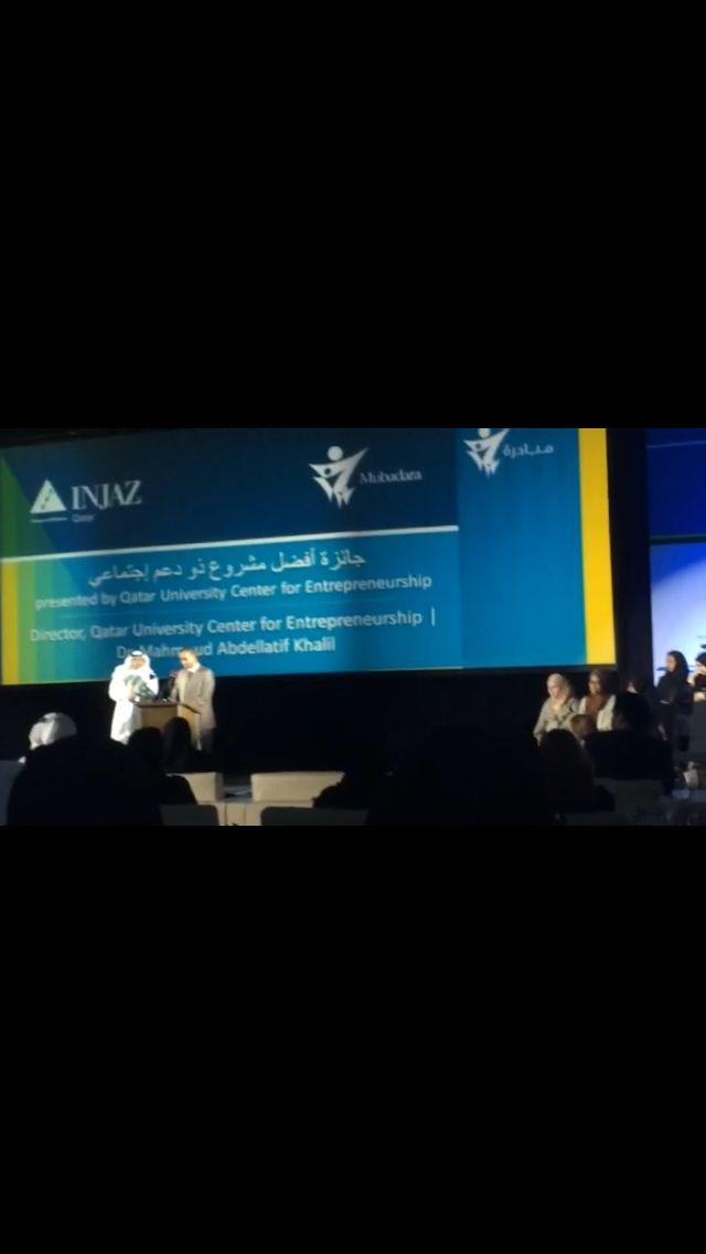 بحمدالله فازت شركتنا ( بوصلة حياتي ) بافضل مشروع ذو تاثير اجتماعي في انجاز قطر وعلى مستوى جامعات و مدارس قطر