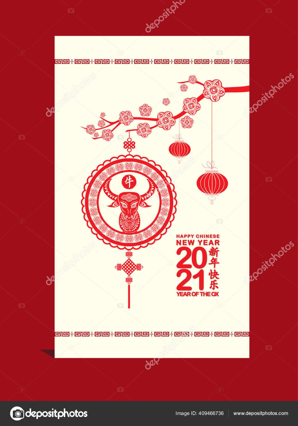 Download Banner Sketch Ox Symbol Chinese Happy New Year 2021 Chinese Translation Happy Chines New Year Symbols Chinese New Year Card Happy Chinese New Year