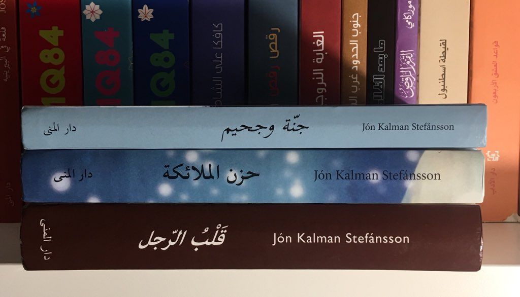 هل في لغات الكون كاللغة التي يـسـمـو بـأحـرفـهـا كـلام الله Writing Art Arabic Quotes Calligraphy
