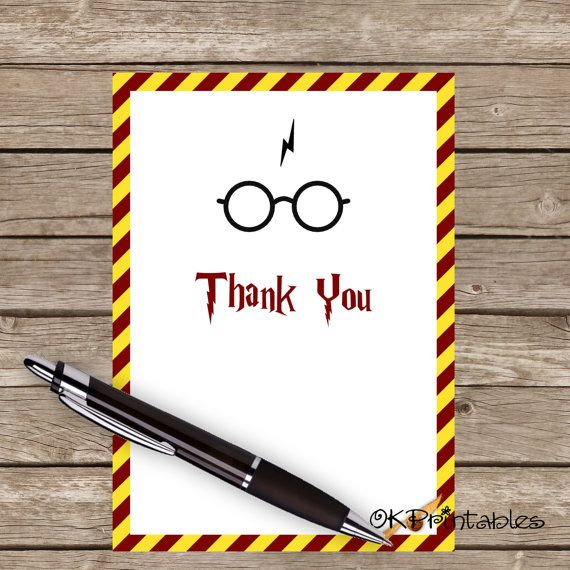 Harry Potter Thank You Card Printable Thank You Card Harry Potter