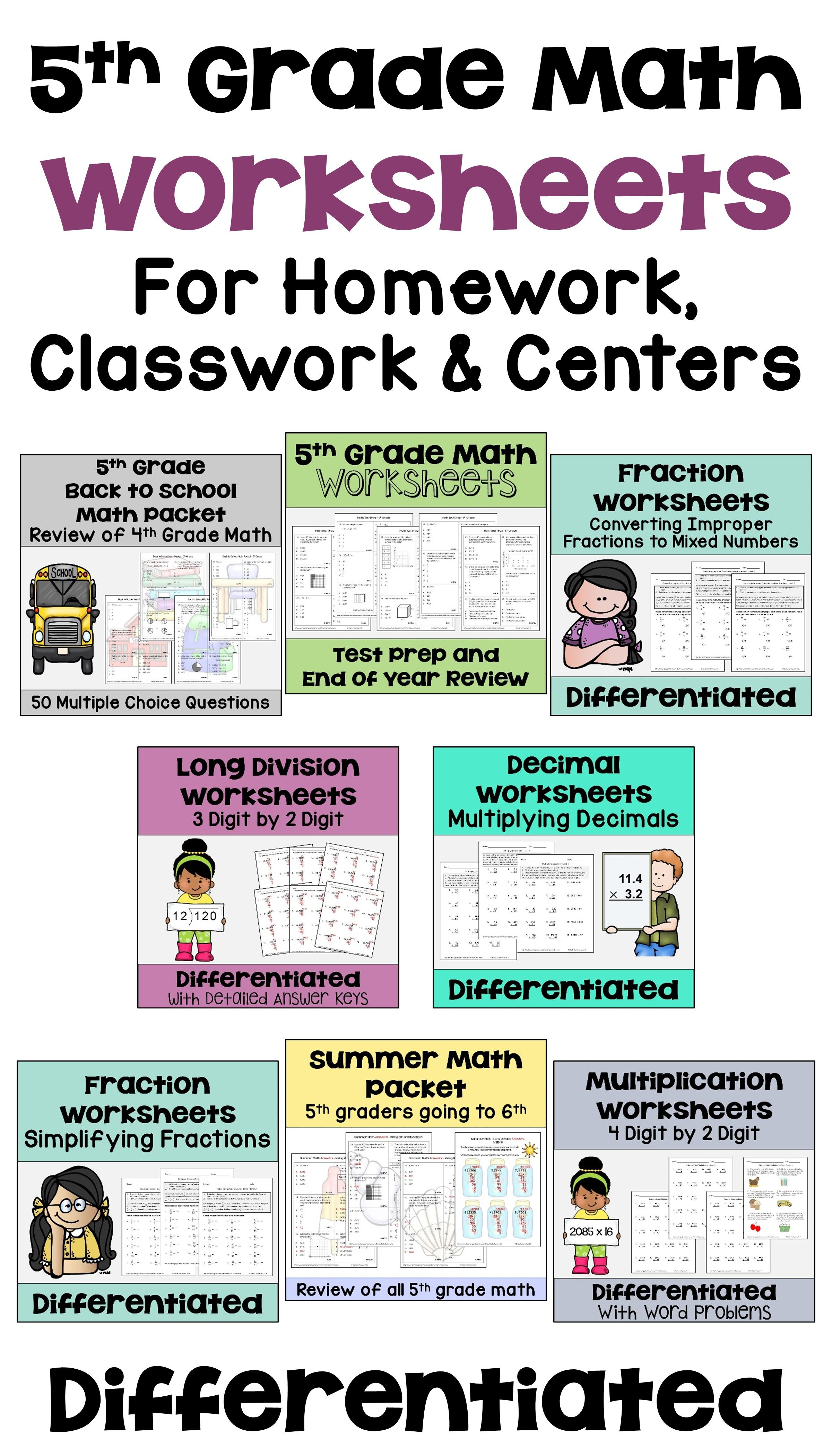 5th Grade Math Differentiated Worksheet Bundle For Math