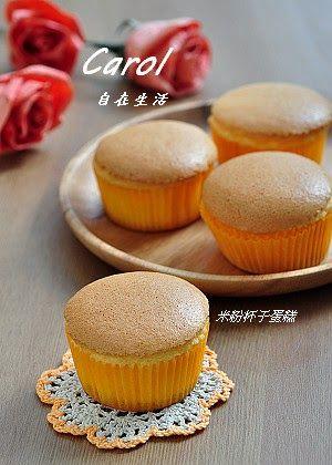Carol 自在生活 : 米粉杯子蛋糕。無筋性甜點 gluten-free   Cake
