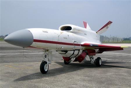 UAV. JAPAN
