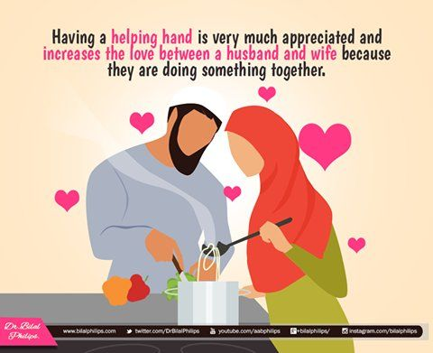 Dr Bilal Philips On Twitter Helping Hands Something To Do Marriage