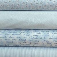 1) STOF Quilters Basic Pastell hellblau Stoffpaket