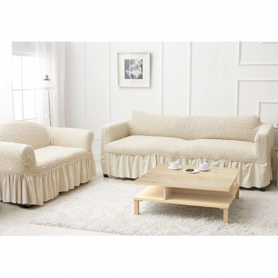 Couch Covers Walmart Stretch Sofa Covers Sofas At Target 3 Piece T