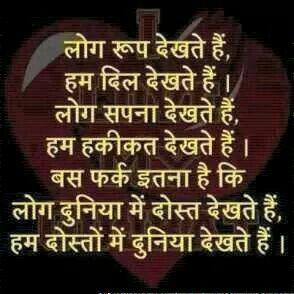 Aisa Hi Hona Chahiye Life Khushiyon Se Bhar Jaegi Ankita