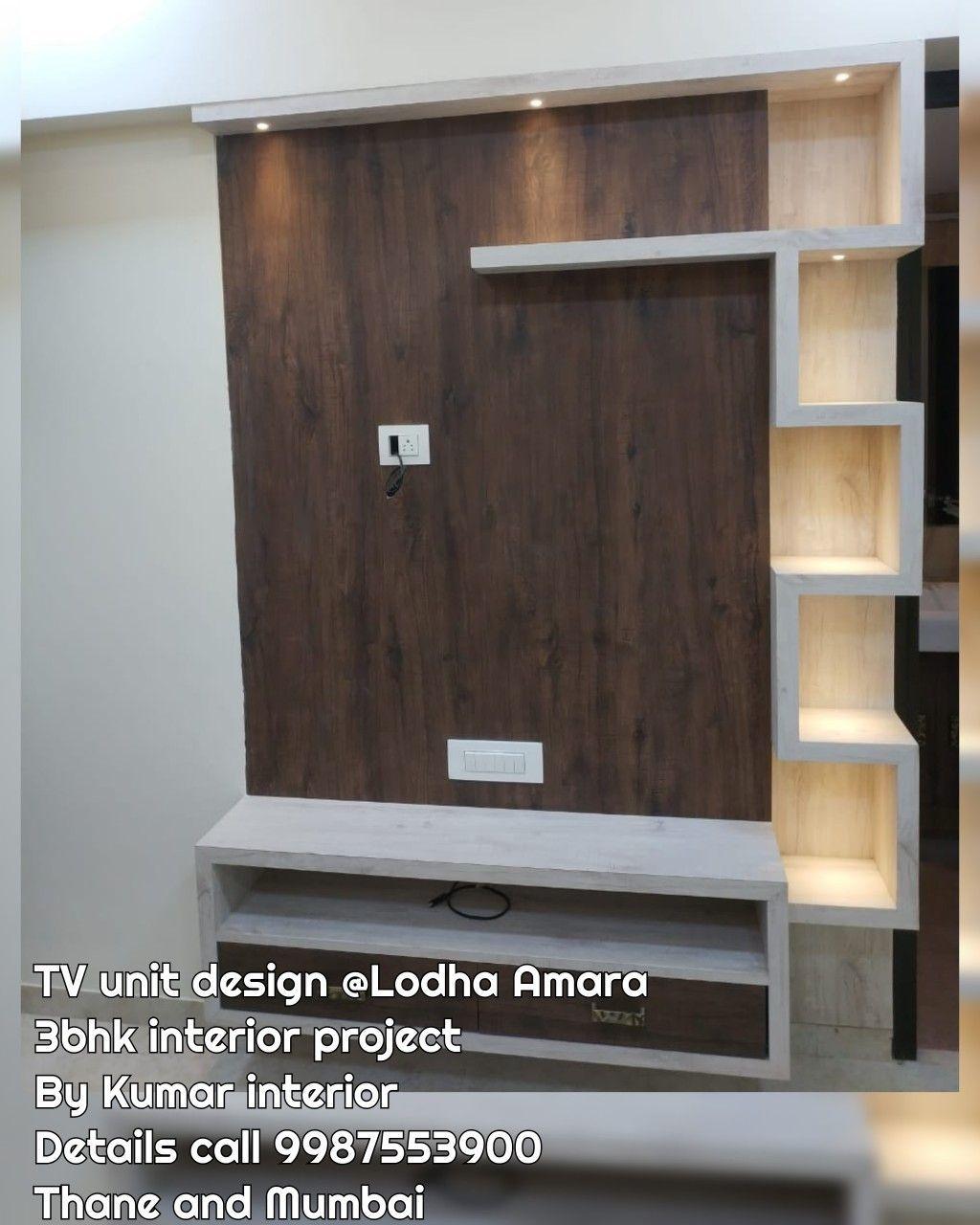T V Unit Side Veiw Modern Living Room By Ssdecor Modern: Kumar Interior, #GuestroomDesignhome #GuestroomDesignhotel