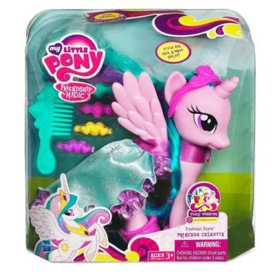 No Coupons Necessary My Little Pony Only 1 Little Girl Toys My Little Pony Little Pony