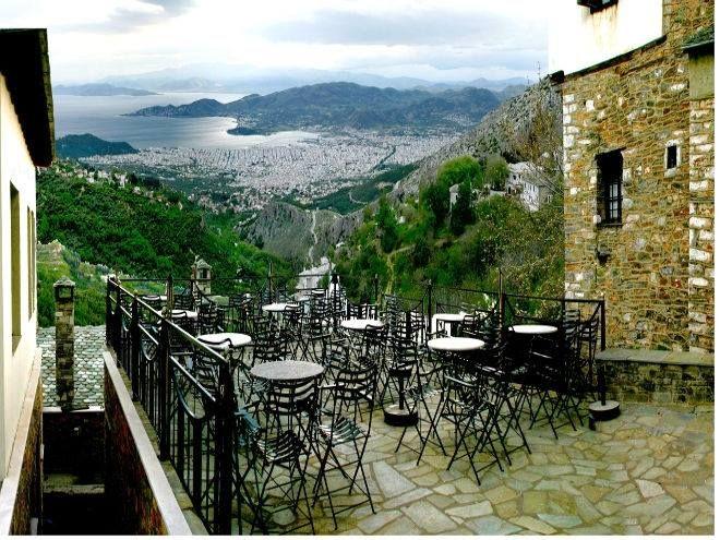 אלוהים ברך את יוון.