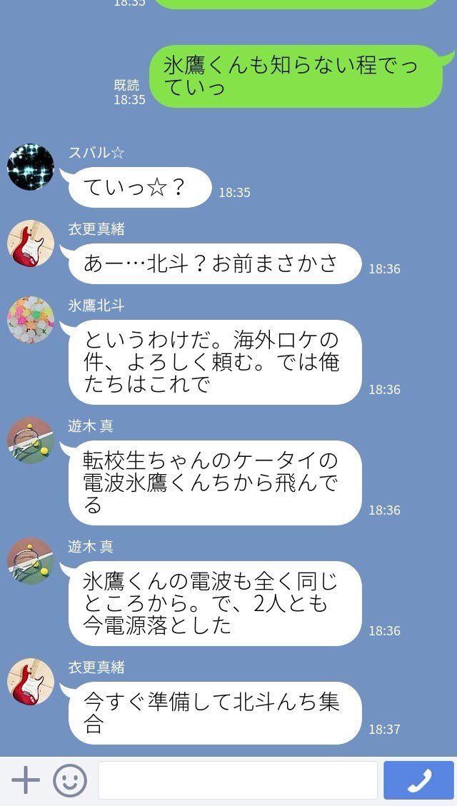 小説 夢 あん スタ