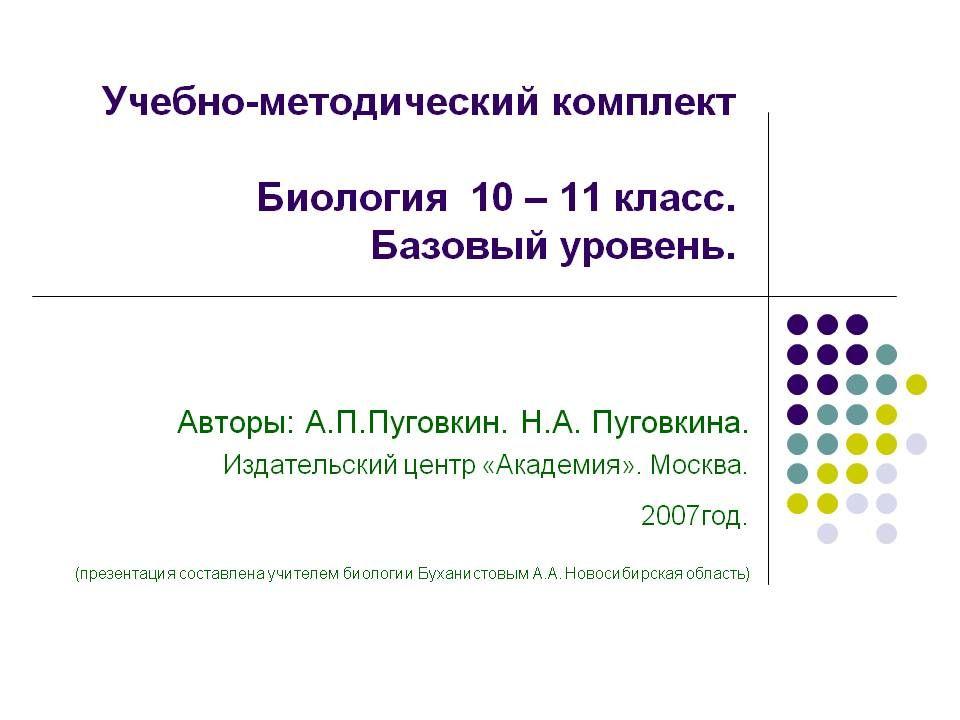 Комплексная контрольная работа 2 класс фгос за 1 полугодие нш 21 века