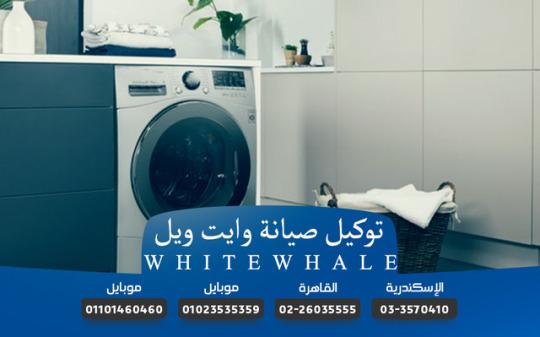 Tumblr Laundry Machine Washing Machine Home Appliances