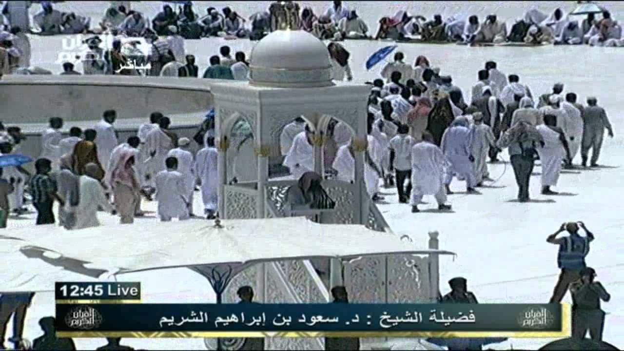 خطبة مؤثرة وداع رمضان للشيخ سعود الشريم Places To Visit Visiting Places