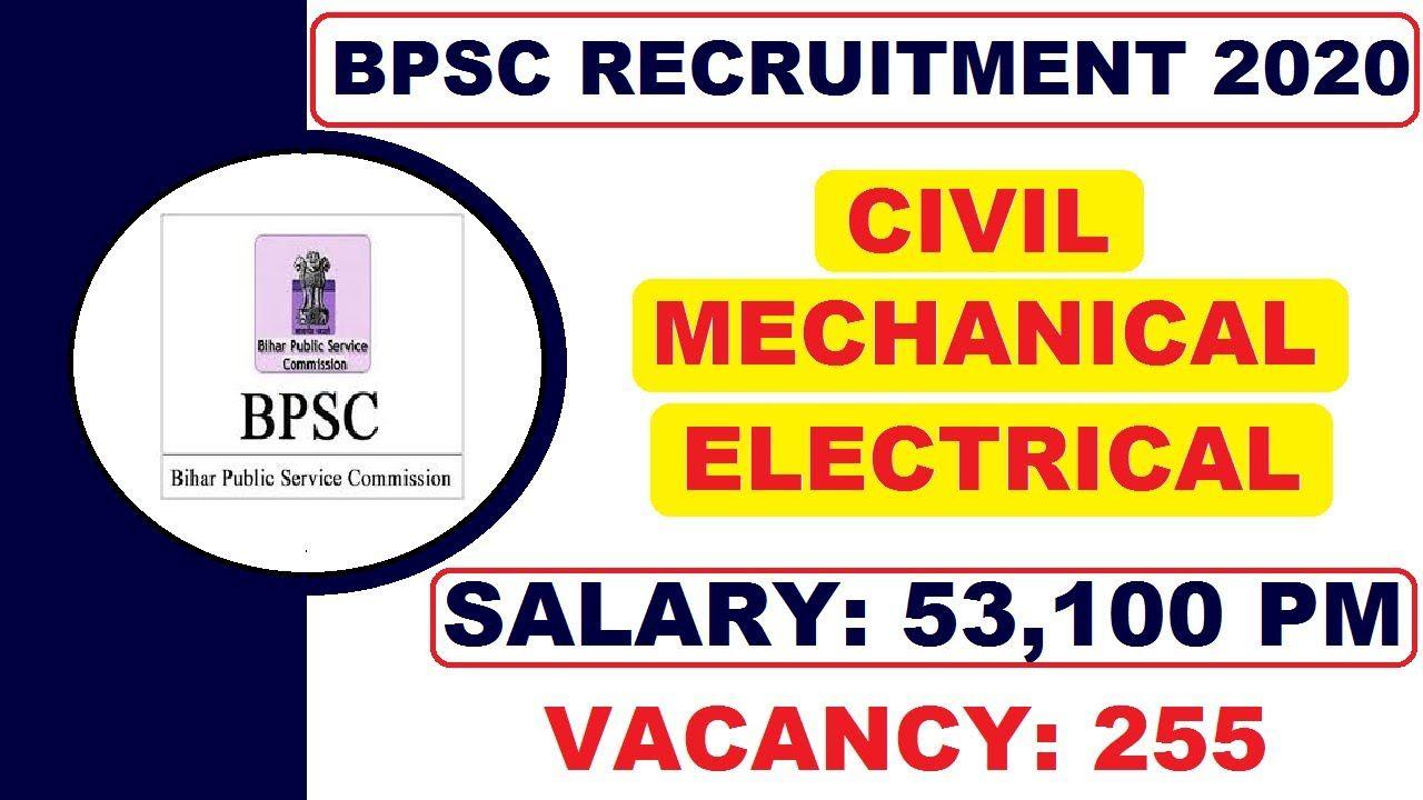 BPSC A.E (255 Assistant Engineer) Recruitment 2020
