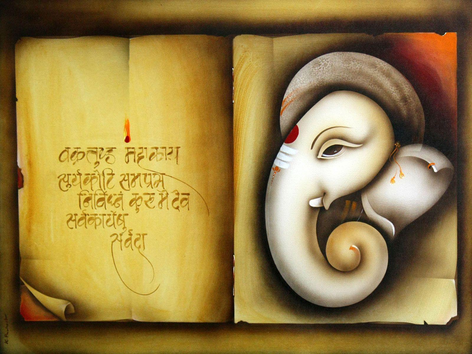 Ganesh Mantra Ganpati Wallpaper