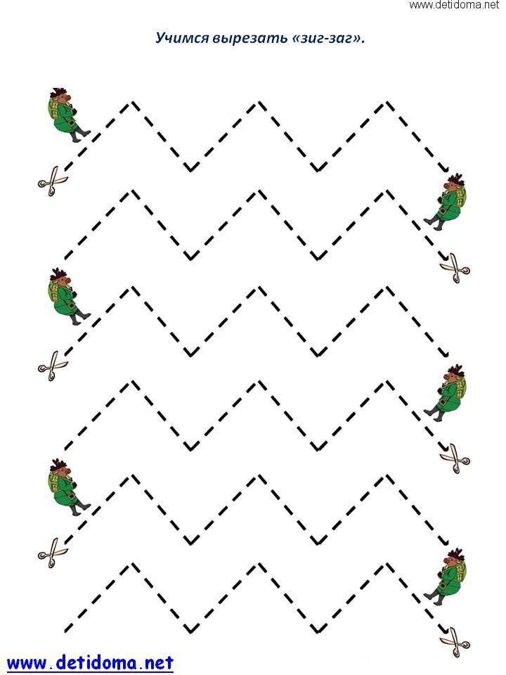 Слайд12.jpg (720×960)