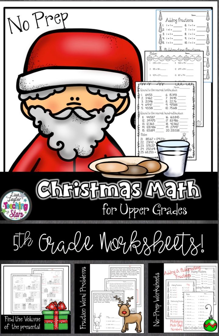 Christmas Math Worksheets | Christmas math worksheets, Fraction word ...