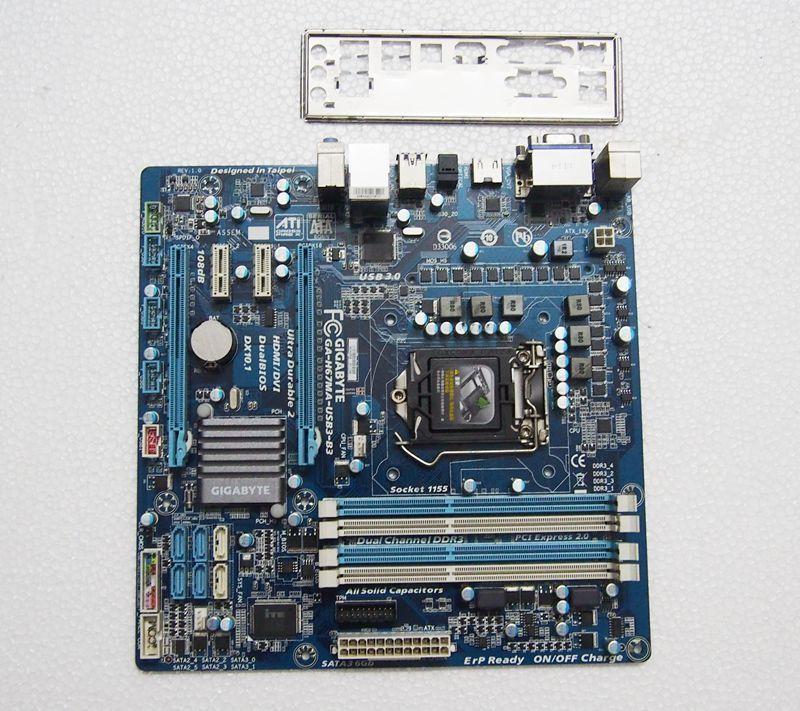 MSI B75MA-E31 Intel Rapid Start Technology Driver (2019)