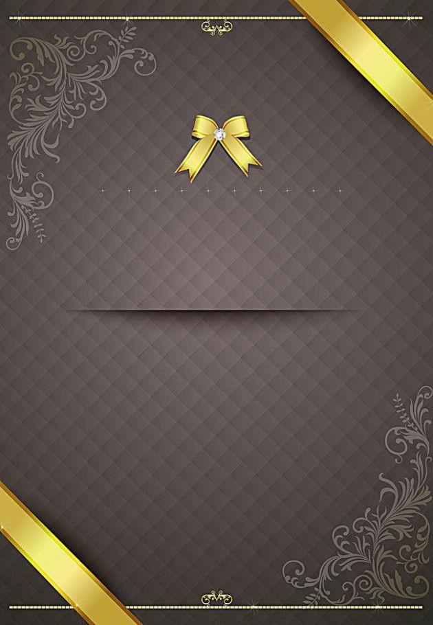 Idea By Darvesh Khan On Card Making In 2020 Pattern Invitation