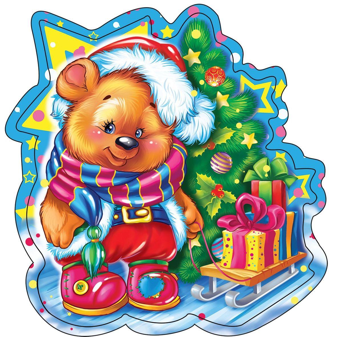 сувениры к новому году   Дед мороз, Новогодние открытки ...