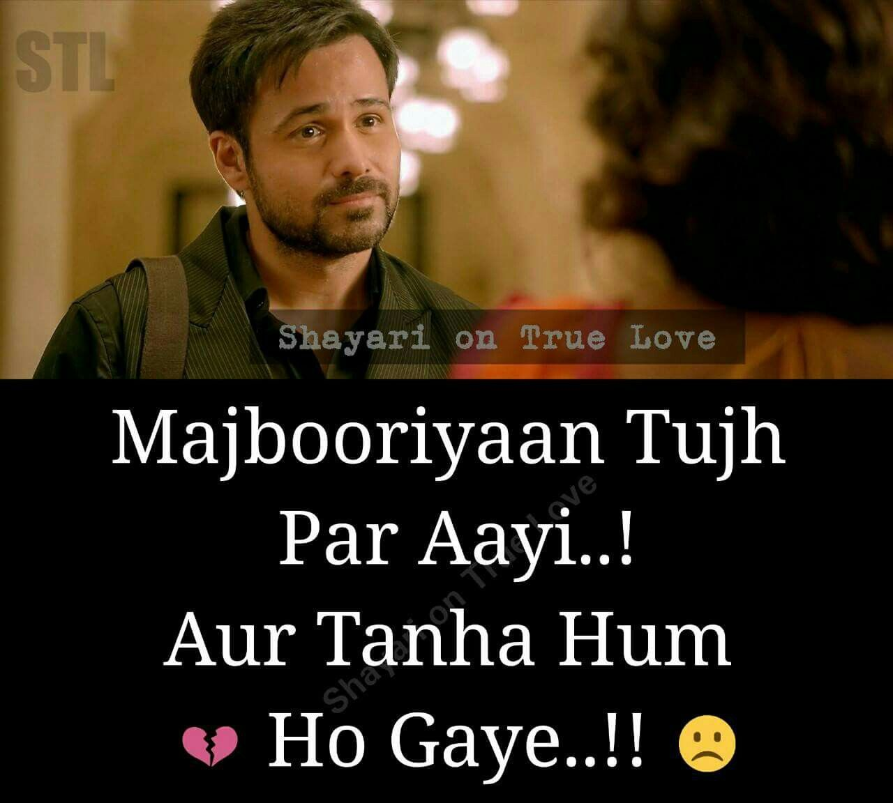 Majboori | ••✒sᴀᴅ ᴅɪᴀʀʏ••⚘ | Sad love quotes, Muslim love