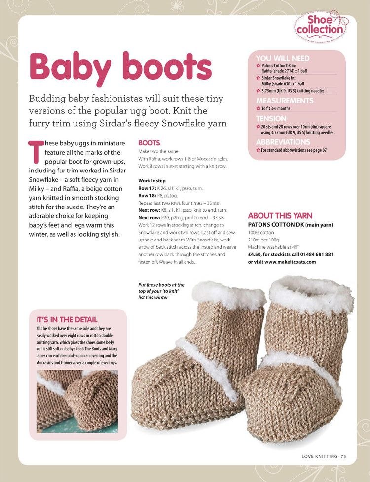 Love Knitting for Babies Winter 2015 - 轻描淡写 - 轻描淡写 | Knit ...