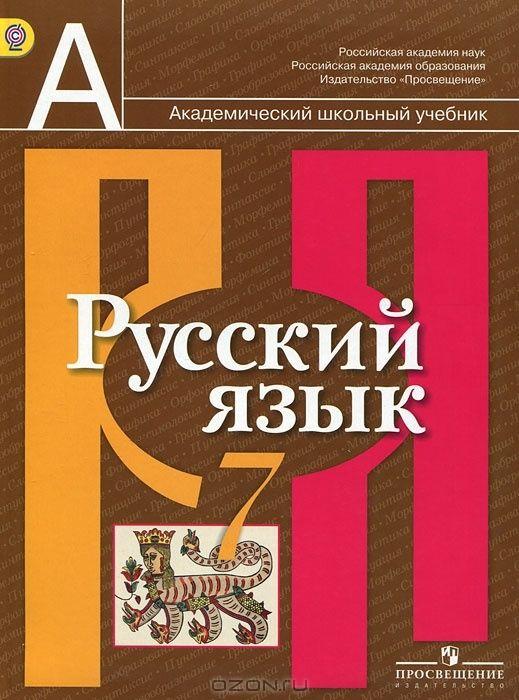 Учебник по истории 6 кравченко смотреть онлайн
