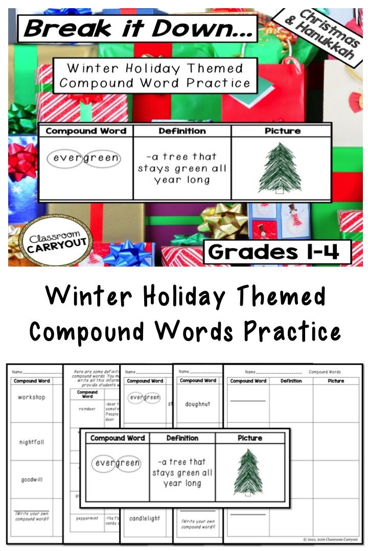 Compound Words Winter Holiday: CHRISTMAS and HANUKKAH | Classroom ...