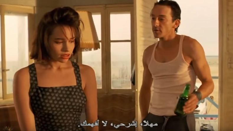 اجمل فيلم فرنسي رومانسي إثارة مترجم للعربية Movies