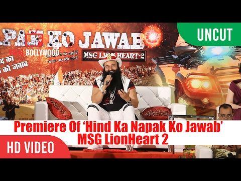 The Hind Ka NaPak Ko Jawab MSG The Lionheart 2 Full Movie Mp4 Download
