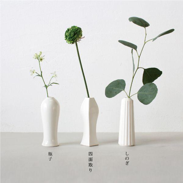 JICON[ジコン]花瓶 小:CDC webstore