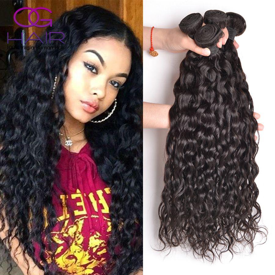7a Unprocessed Peruvian Virgin Hair Natural Wave 4pc Virgin Wet And