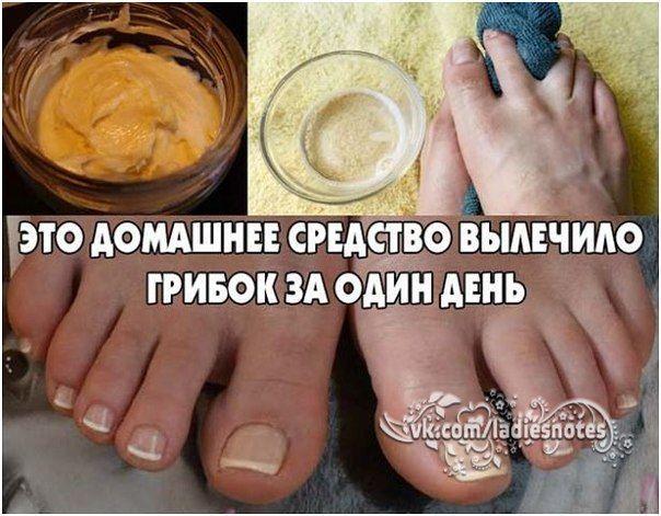 Народное средство чтобы росли ногти и волосы