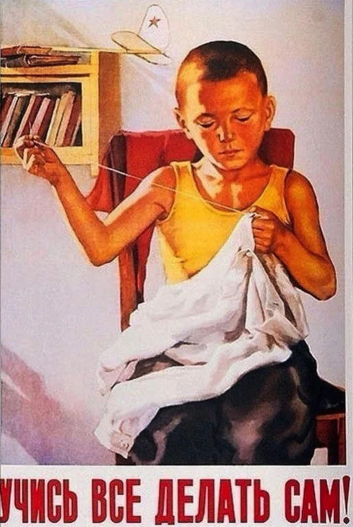 """""""Learn to do everything by yourself!"""", USSR, 1950s ..."""