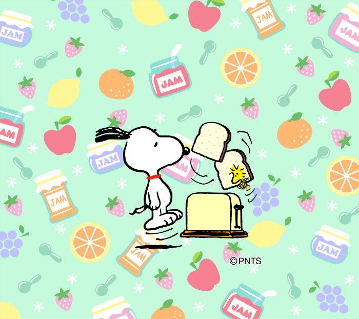 Pin de Marie Phillips en Peanuts   Pinterest   Imprimibles y Ropa