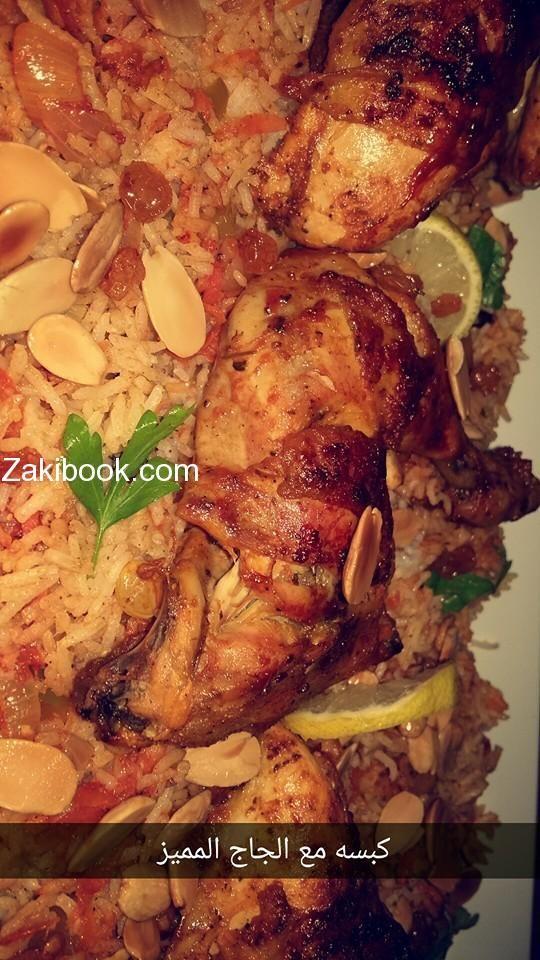 كبسة الدجاج مع أسرار الكبسة السعودية على أصولها Food Beef Dishes Food Decoration