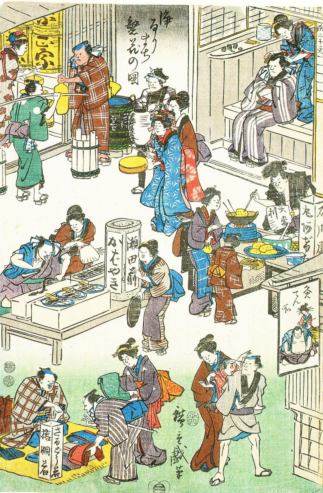 Street vendors appear in various depictions of festivals