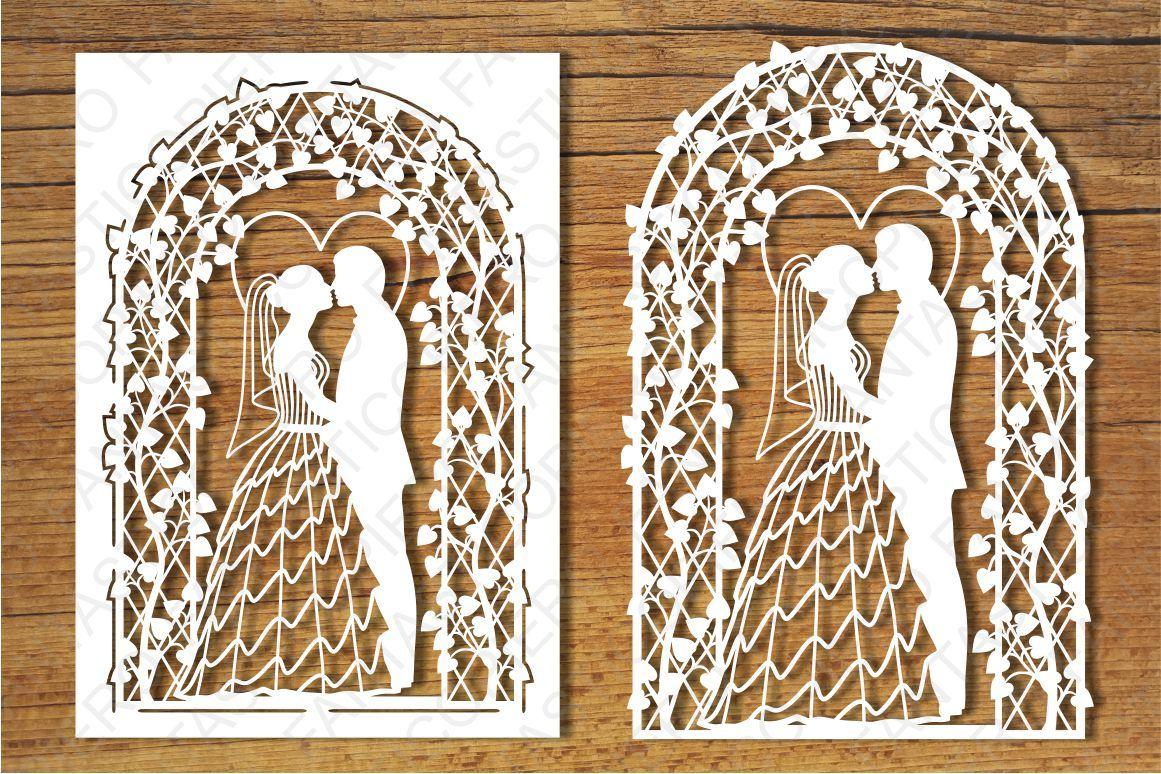 Свадебная открытка вытынанка трафарет