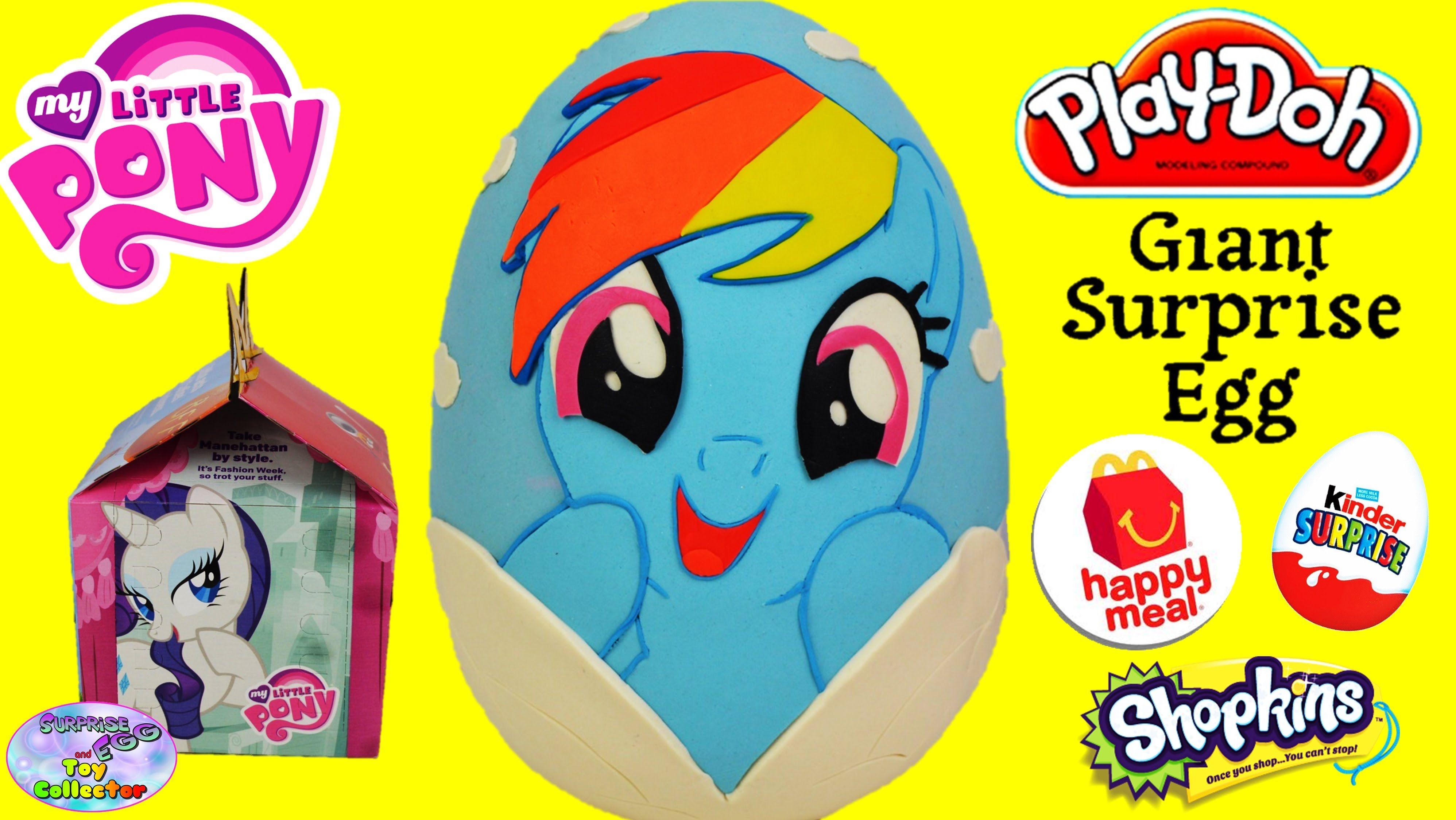 2f8d7b1db My Little Pony Giant Play Doh Surprise Egg Rainbow Dash McDonalds Happy .