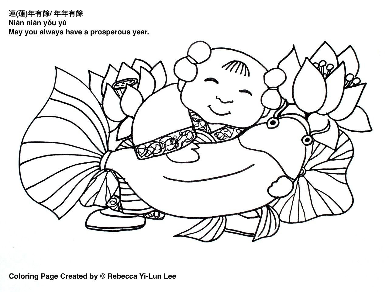 Chinese Culture For Kids Series Chinese New Year Coloring Pages - Coloring-pages-for-chinese-new-year